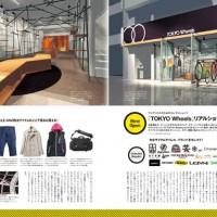 TOKYO Wheels BICYCLE NAVI