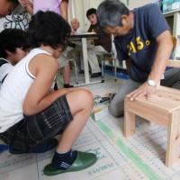 渋谷区建設業人材育成支援センター