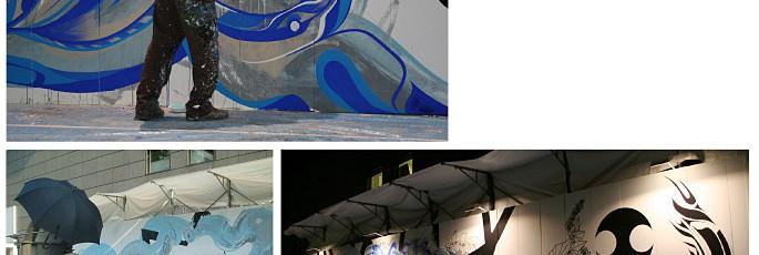 TK wall art