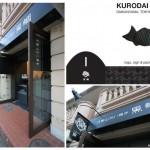 代官山たい焼き「黒鯛」KURODAI