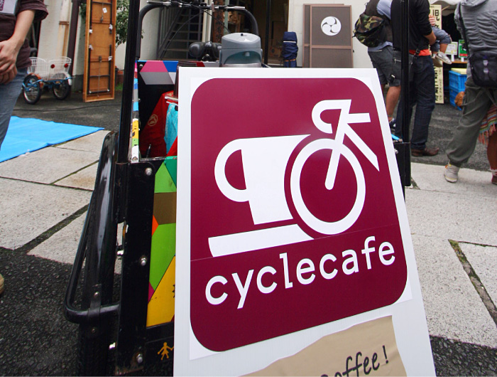 cyclecafe@入新井キッズフェス