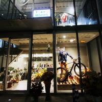 Jedia/TOKYO Wheels 三宿店