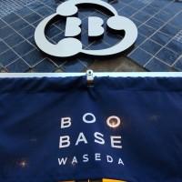 BOO BASE WASEDA